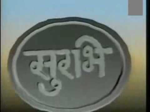 Surabhi - Theme Song - Doordarshan  from the 80's & 90's - pOphOrn
