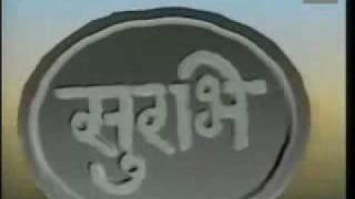 Surabhi - Theme Song - Doordarshan  from the 80