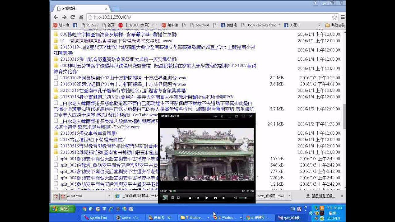 20160104FTP106.1.250.48網站連線顯示實況_大螢幕版_無聲 - YouTube