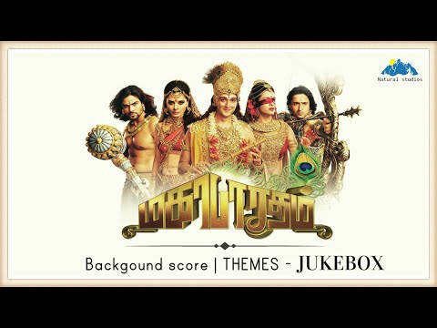 Mahabratham Tamil Themes JUKEBOX - VIJAY TV
