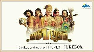 Mahabharatham Tamil Themes JUKEBOX - VIJAY TV