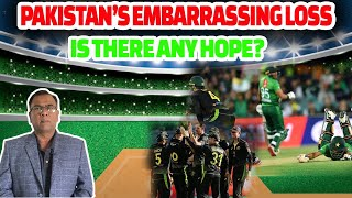 Pakistan's embarrassing loss   is there any hope? Basit Ali