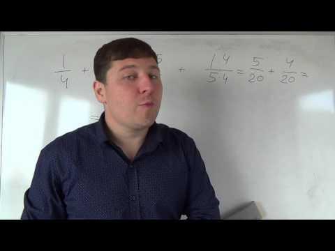 Математика 6 класс. 9 октября. Сложение дробей с разными знаменателями