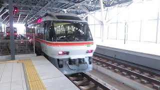 """キハ85系特急ひだ 富山駅発車 JR West and JR Central Limited Express """"Hida"""""""