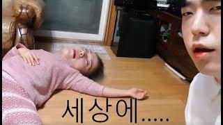[ENG] 55탄: 엄마로 인해서 입술에 피나는 척 하기