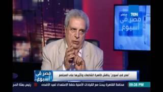 د.احمد دراج رئيس قسم الصحافة بكلية الاداب:التعليم السطحي والامية في مصر كونت بيئة حاضنة للشائعات