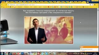 Обзор партнерки медиасеть bbTV com Какую партнерку медиасети выбрать МедиаСеть ТОП 1