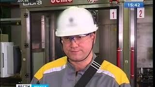 Дизайн человека. Генератор Сергей Бучик. Владелец крупной компании.