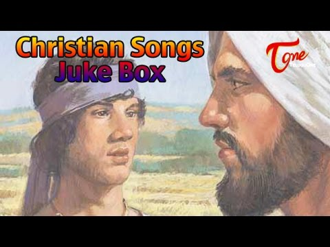 Telugu Christian Songs | Juke Box Video Songs | Navodayam | 26