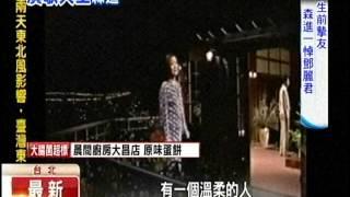 日本獨有的演歌,曾有不少台灣歌手翻唱過,像是已故歌手鄧麗君,不只愛...