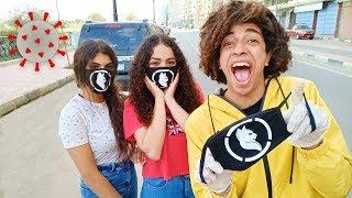 نزلنا نوزع كمامات على الناس فى الشارع مش هتصدقو قابلنا مين !