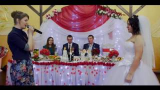 Поздравляю любимую подружку с Днем свадьбы