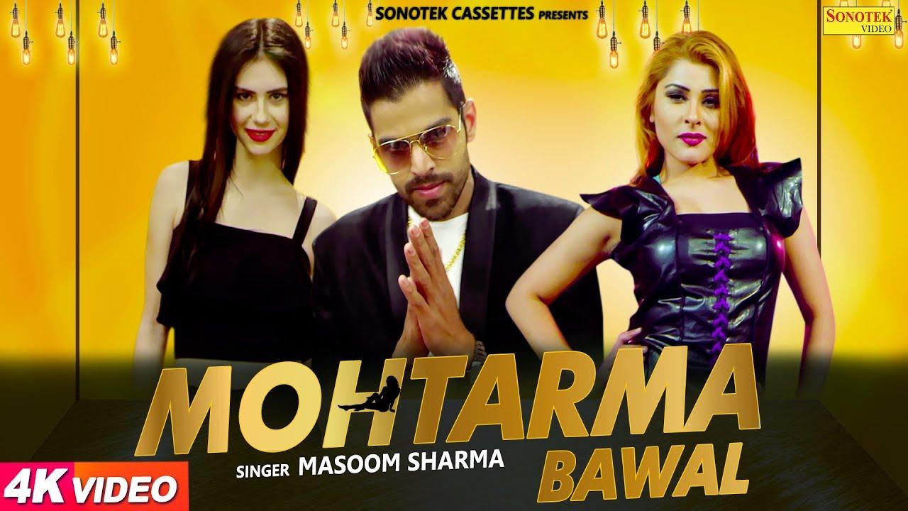 Download Mohtarma Bawal   Masoom Sharma   ED AMRZ   Latest Haryanvi Songs   New Haryanvi Song 2018   Sonotek
