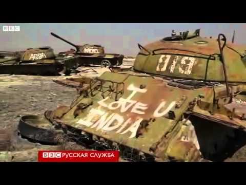 Свалка советских танков