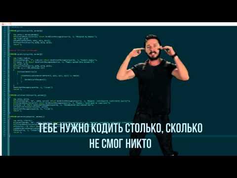 Мотивация для программирования
