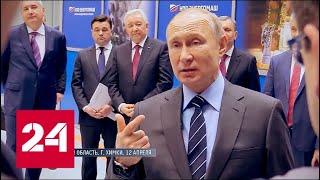 Лидер на земле и в космосе: Путин призвал модернизировать космическую отрасль - Россия 24