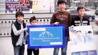 Дистанционное обучение в Павлодаре