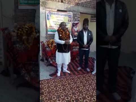 Akhil valmiki chaitana