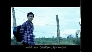 စာမ်က္နာ ၁၅ ေလးျဖဴ Page 15) Lay Phyu (B O B)