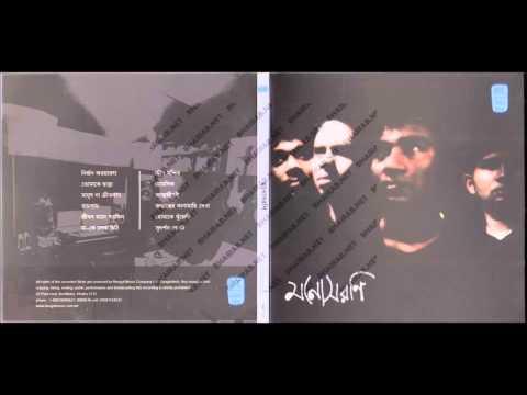 monoshoroni album