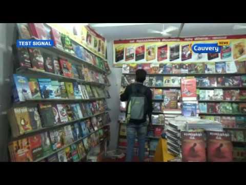 Calls grow for extension of Madurai book fair | Cauvery News