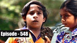 Sidu   Episode 548 12th September 2018 Thumbnail