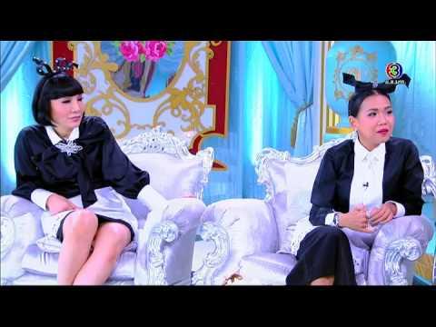 3 แซ่บ | 5 เมียสุดแซ่บจากสมาคมเมียจ๋า, ออม สุชา | 16-11-57 | TV3 Official
