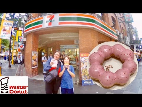 Taiwanese 7 Eleven Mister Donuts - Gay Family Mukbang (먹방) - Eating Show - 동영상