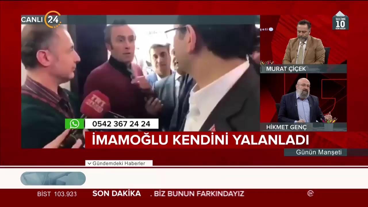 """Ekrem İmamoğlu'ndan vatandaşa, """"HDP ile ittifaka sen mi karar veriyorsun!"""" yanıtı"""