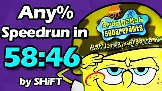 (World Record) SpongeBob SquarePants: Battle for Bikini Bottom Any% Speedrun in 58:46