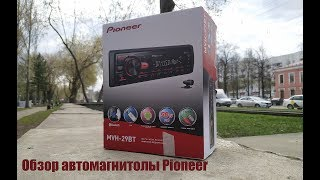 Обзор автомагнитолы Pioner MVH-29BT
