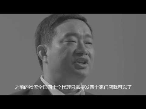 KM Yanbo Gao Interview