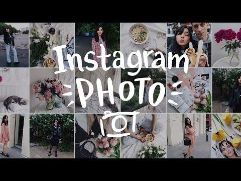 Как я обрабатываю фото для Instagram