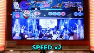 【AC Taiko no Tatsujin】Tonkatsu DJ Agetarou (ONI)