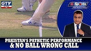 Pakistan's pathetic performance & No Ball wrong call | G Sports with Waheed Khan 21st November 2019