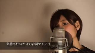 【ライブ情報】 2017 / 2 / 18 (土) 新宿FNV SoundMessage Vol.4 (一周...
