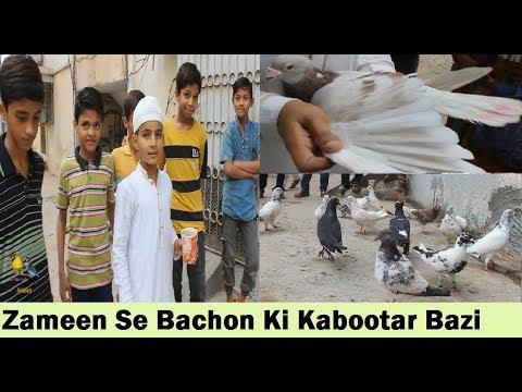 Karachi King Ustad Salam Younis K Lariyon K Kabootar
