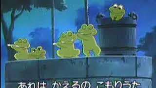 【童謡 こどもの歌 全集】蛙の笛