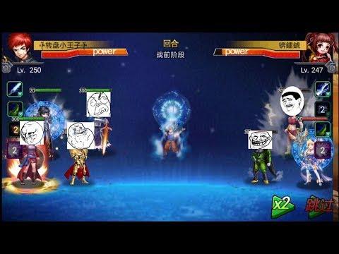 Gamer sah : Goku Ultra Instinct quái vật bất tử tại thần vực china - Goku Siêu Anh Hùng | Rankno1 T