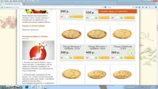 Где заказать пиццу, суши и роллы в Дмитрове.(, 2014-07-16T08:56:55.000Z)