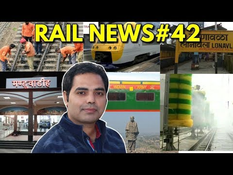 Rail News#42, ticket refund rule, bullet train competition, group d vacancy, army special train,