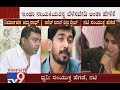 Samyuktha Hegde Reacts over Clash with 'College Kumar' Producer