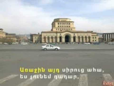 Armenian KARAOKE Arajin Siro Erg@1