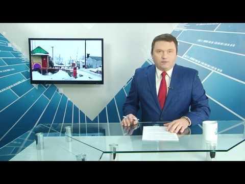 Вестник Северодвинска 23.03.18