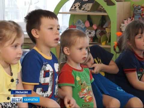 Вести-Камчатка: Автономное отопление в детсадах камчатской глубинки