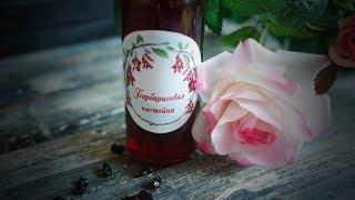 Настойка на барбарисе - рецепт на водке (спирте, самогоне)