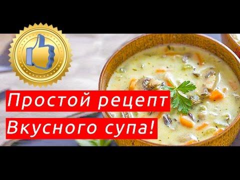 готовим вкусно и просто рецепты с пошаговым фото