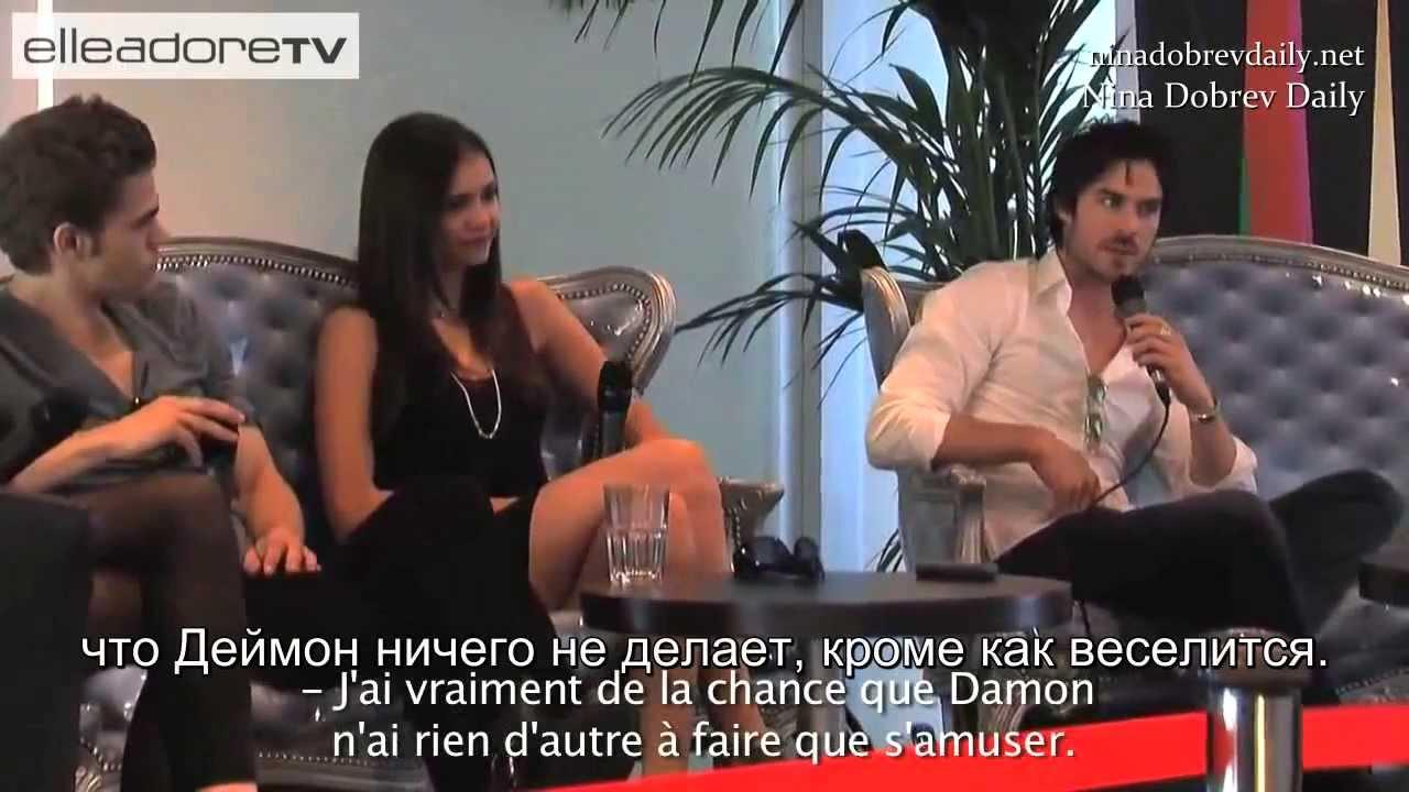Vampire Diaries Russisch