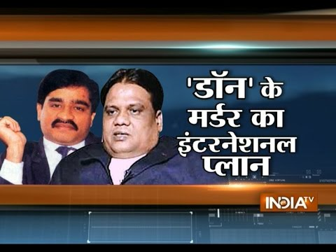 Dawood vs Chota Rajan: The story of enmity in D-Company | India Tv