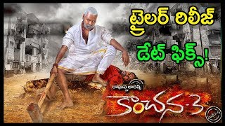 Kanchana 3 Movie Trailer Release Date Fix | Raghava Lawrence | Vedhika | Oviya